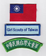 GIRL SCOUTS (GUIDES)(GG) OF TAIWAN - GIRL SCOUT FLAG EMBLEM & 2 STRIP PATCH SET