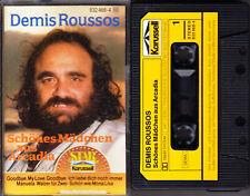MC Demis Roussos - Schönes Mädchen aus Arcadia - Karussell - Musikkassette tape