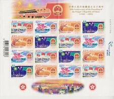 HONG KONG MNH STAMP FULL SHEET 1999 50TH ANNIVERSARY OF PR OF CHINA SG 969-972
