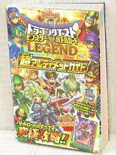 DRAGON QUEST MONSTER BATTLE ROAD II LEGEND Ultimate Guide w/Sticker Book VJ54*