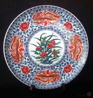 Oriental Porcelain Decorative Plate Gilded Accents 26.5cm D   FREE Delivery UK*
