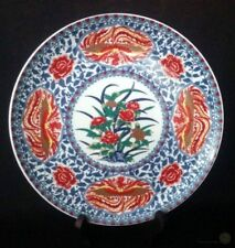 Oriental Porcelain Decorative Plate Gilded Accents 26.5cm D | FREE Delivery UK*