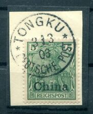 China 16 Ideal Tongku Postmarked Luxury Letter Piece (H7161