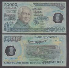 Indonesia banknote P. 134a 50,000 Rupiah 1993 Polymer Commemorative, VF