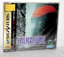 MECHANICAL VIOLATOR HAKAIDER LAST JUDGEMENT GIOCO NUOVO SEGA SATURN GIAPPONESE J