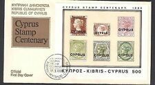 Cyprus. Centenary of the First stamps of Cyprus 1880 - 1980, Miniature set FDC