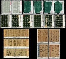 CHINA 2003 -2011 year Ancient Chinese Calligraphy stamp Art 5 kind of full set