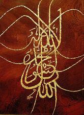 Kalmah al Shahada-Koran Islam Calligraphy Fridge Magnet