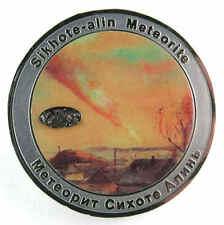Sikhote-alin Meteorite Medal - by catchafallingstar.com