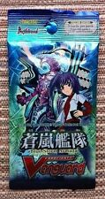 Cardfight Vanguard Blue Storm Armada Booster Pack BT08 ENGLISH  5cd/pk