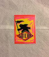 Vintage surfboard sticker Gotcha deck Fin skateboard 1980's Hawaii NOS clothes