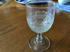 Laverne Early American Pattern Glass Wine Glass Goblet