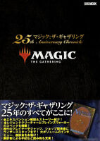 DHL Magic: The Gathering 25th Anniversary Chronicle Memorial Art Book MTG TCG JP