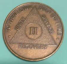 Vintage Alcoholics Anonymous 2 (Ii) Year Medallion Coin Token Sobriety