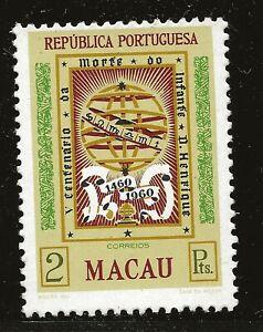Macau Scott #393, Single 1960 Complete Set FVF MNH