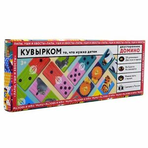 Children Kids set game DOMINOES with two side cards made of safety plexiglass