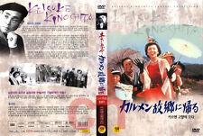 Carmen Comes Home (1951) - Keisuke Kinoshita, Hideko Takamine DVD NEW