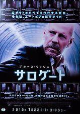 Surrogates (2009) Bruce Willis Sci-Fi Japanese Mini Poster Chirashi Japan B5