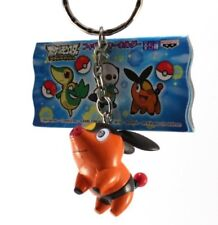 "Pokemon Best Wishes Figure Keychain Banpresto 2011 - 1.5"" - Pokabu/Tepig"
