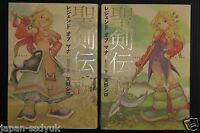 "JAPAN Shiro Amano manga Seiken Densetsu Legend of Mana ""New Edition"" CompleteSet"