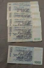Korean Won krw 1000 x 6 valid currency South Korea