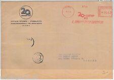 65214 - ITALIA REPUBBLICA - Annullo ROSSO MECCANICO 1951 : CINEMA Supremazia