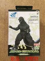 Banpresto assembling real soft vinyl figure Godzilla (unused, new)