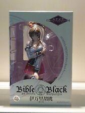 Bible Black Kurumi Imari (Blue) 1:8 PVC Figure by Miyabiya