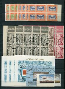 YEMEN 1946-1960's INTERESTING LOT INCLUDING POSTAGE DUES AND SHEETS 2