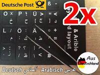 ⭐️✅⭐️✅⭐ 2x TASTATURAUFKLEBER ARABISCH DEUTSCH لصاقات كيبورد عربي ألماني ⭐️✅⭐️✅⭐️