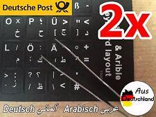 2x TASTATURAUFKLEBER ARABISCH DEUTSCH لصاقات كيبورد عربي ألماني