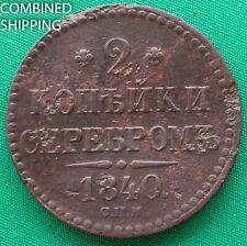 2 KOPEKS 1840 SPM Russia COIN №3