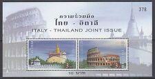 TAILANDIA 2004 Emissione Congiunta Foglietto Roma-Bangkog MNH**