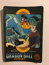 Dragon Ball Visual Adventure 56