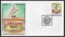 BANGLADESH 2000 ICC CRICKET WEEK 1v First Day Cover