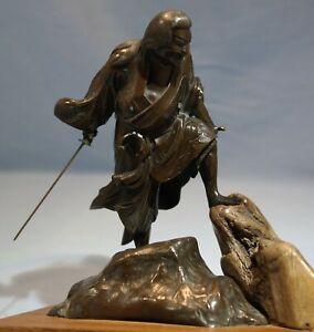 Antique Japanese Meiji Period Patinated Bronze Samurai w/Sword Circa 1900