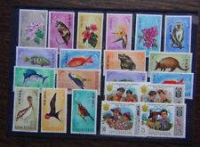 More details for grenada 1972 airmail set complete to $5 sg501 - sg521 mnh