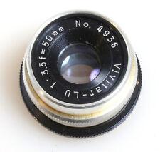 VIVITAR- LU 50MM F3.5 ENLARGING LENS//DARKROOM EQUIPMENT