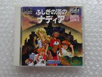 Nadia The Secret Of Blue Water Nec PC Engine Super CD Japan