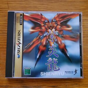 Shienryu Sega Saturn Complete in Case CIB Japan Import W Spine Insert USA Seller