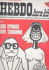 L'HEBDO hara-kiri    7 juillet 1969 : n°23                        -parfait état-