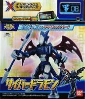 Bandai Digimon Digital Monsters Xros Wars Fusion 08 Cyber Dramon action figure