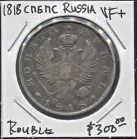 RUSSIA - BEAUTIFUL HISTORICAL TONED ALEXANDER I SILVER ROUBLE 1818 CПБ ПС C#130