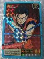 ⭐DRAGON BALL Z SUPER BATTLE POWER LEVEL CARD DOUBLE PRISM DBZ 529 JAPAN🇯🇵⭐