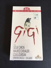 Gigi MGM MUSICALS VHS TAPE - MINT CONDITION - BRAND NEW FACTORY SEALED