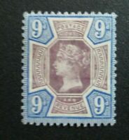 Great Britain #120 Mint Hinged (M8U1) WDWPhilatelic