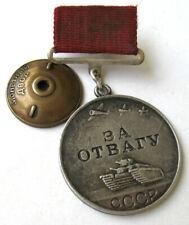 UdSSR Orden, Medaille Für Tapferkeit. Nr 419 183. Silber. WWII. Rar.