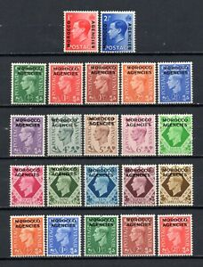 British Commonwealth mounted unmounted mint overprints,stamps as per scan(9330)