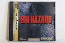 Bio Hazard Resident Evil BIOHAZARD Sega Saturn SS Japan Import US Seller