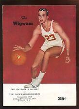Feb 21 1958 NBA Program New York Knickerbockers at Philadelphia Warriors EXMT